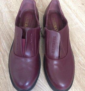 Туфли лофферы женские натуральная кожа