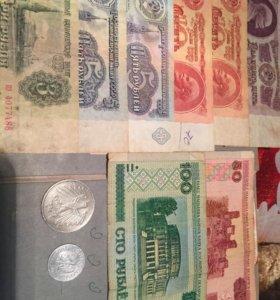 Марки и деньги