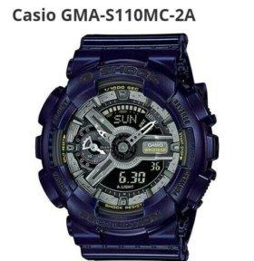 G-Shock GMA-S110MC