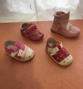 Обувь и вещи Для девочки