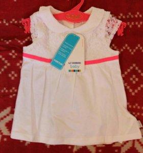Платье белоснежка