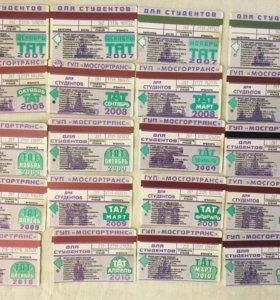 коллекция билетов метро (не для проезда)