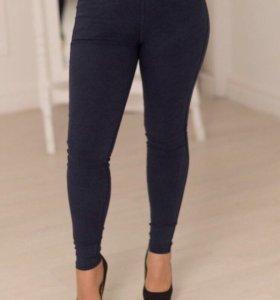 Новые джинсовые леггинсы