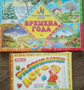 Развивающие настольные игры для детей от 3 лет