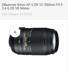 Объектив Nikon AF-S DX 300mm F4.5-55.6 G ED VR Nik