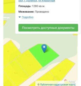 Участок, 1280 сот., поселения (ижс)