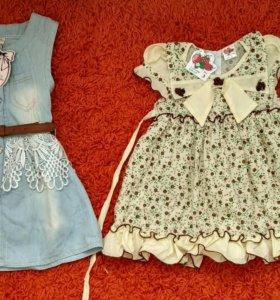 Новые летние платья с бирками