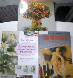 Книги по рукоделию и творчеству.