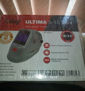 Маска сварщика Fubag ultima 5-13 visor