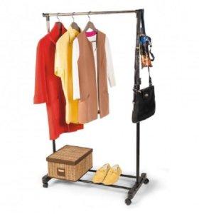 Напольная передвижная стойка для одежды