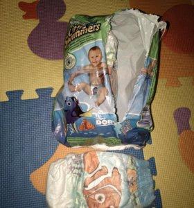 Памперсы для плавания 7-15 кг