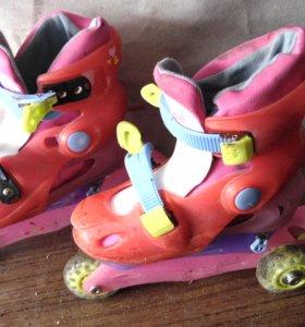 Коньки роликовые детские трехколесные раздвижные