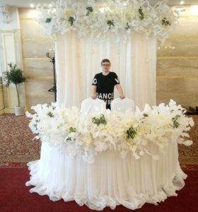 замечательном президиуме на свадьбу