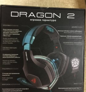 Наушники 🎧 Dragon 2
