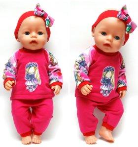 Одежда для кукол baby born, беби бон,бэби борн