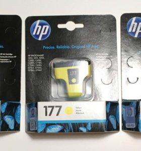HP 177 Все Цвета, новые оригинальные