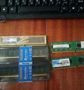 Оперативка DDR2 8 gb