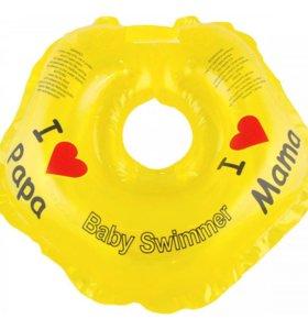 Круг для купания новорождённого