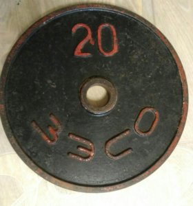 блин 20 кг