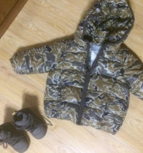Куртка Zara , жилетка