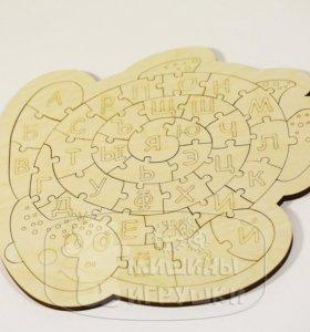 Деревянный алфавит пазл