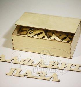 Алфавит пазл