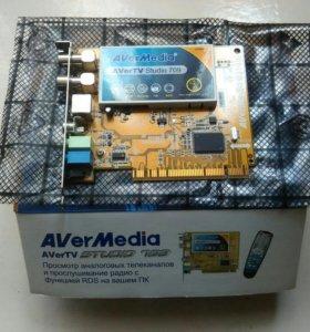 TV-тюнер Aver Media 709