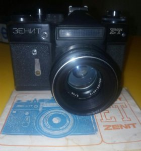 Фотоаппарат Зенит с фотовспышкой