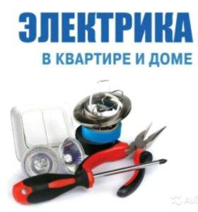 Выполню электромонтажные работы