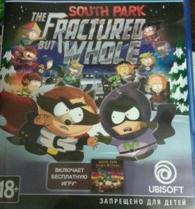 South park the fractured but whole на ps4