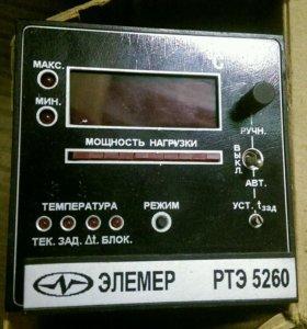терморегулятор Элемер РТЭ 5260