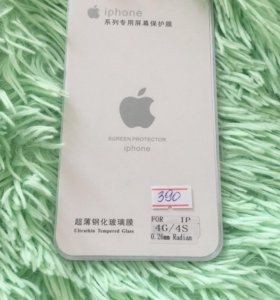 Защитное стекло на айфон 4,4s
