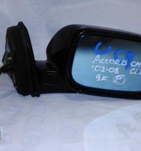 Зеркало правое хонда аккорд 02-08