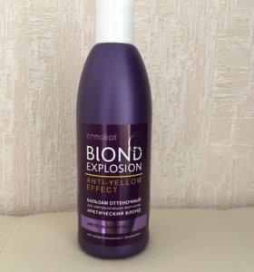 Бальзам оттеночный blond explosion