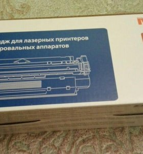 Продается тонер картридж для лазерных принтеров