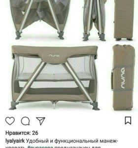 Кровать-манеж+ Пеленальный столик