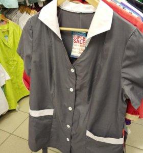 Медицинская одежда женские куртки 42-44