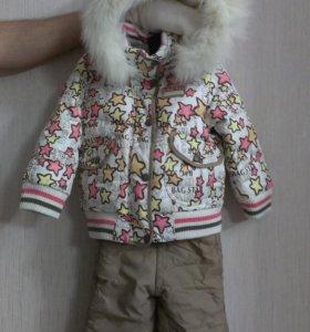 Комплект- куртка и полукомбинезон