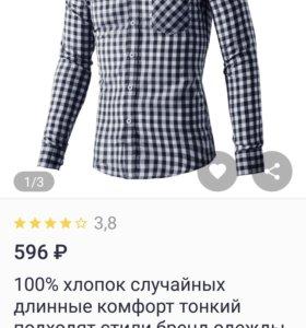Рубашка новая не подошёл размер. В объявлении реал