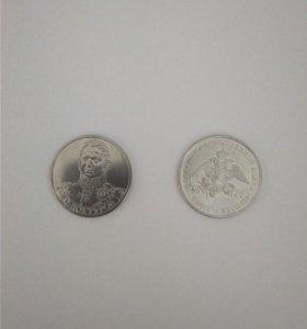2 рублевые монеты 1812г