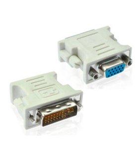 VGA-DVI переходники, разные