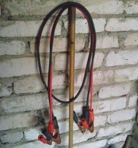 Пусковые провода для а/м
