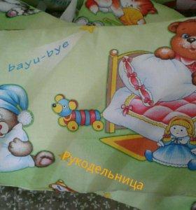 Бортики (противоударники ) в детскую кроватку