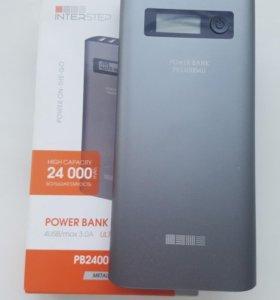 Выносной аккумулятор на 24000