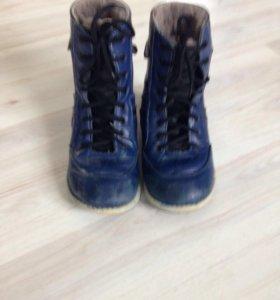 Ортопедические ботинки 31 размер