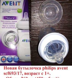 Бутылочка для кормления Philips Avent
