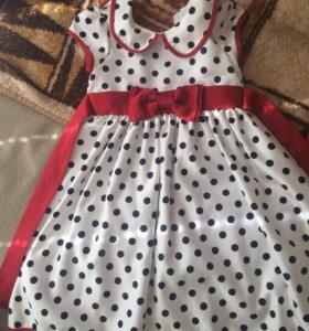 Платье в стиле стиляг