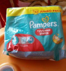 Трусики Pampers