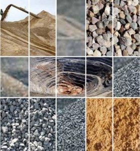 Песок, Грунт, Гравий, Щебень, Уголь, Пгс, Перегной