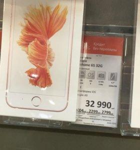 Айфон 6s на 64 гига